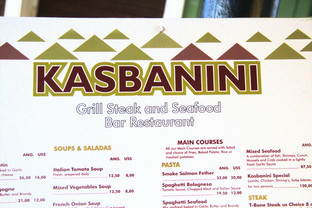 Carta del restaurante Kasbanini