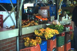 Se trata de un mercado de frutas y verduras