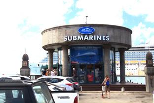Oficina del submarino Atlantis