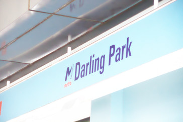 La estación de Darling Park