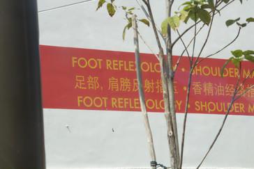 """Singapur tiene una medicina muy moderna y, de hecho. hay un """"turismo médico"""" de personas que vienen a Singapur a operarse pues sus hospitales tienen fama de buenos y son baratos, pero de vez en cuando te encuentras que la superstición médica también está presente en Singapur. En este letrero anuncian al reflexología en los pies."""