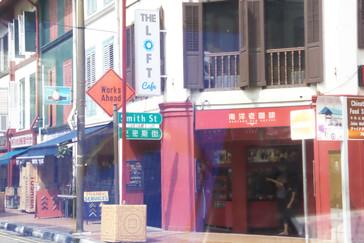 En China Toen todo está en chino mandarín