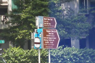 Señal de tráfico que señala la dirección del Monte Faber y de su teleférico