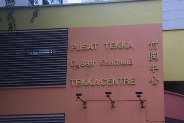 Un centro comercial de Little India