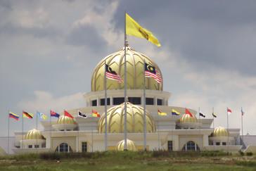 Detalle del palacio presidencial