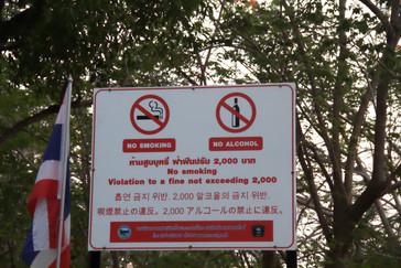 Aunque es un área a cielo abierto está prohibido fumar y beber