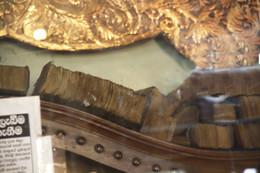 Libros conservados en el templo