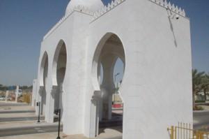 La puerta de entrada a la mezquita