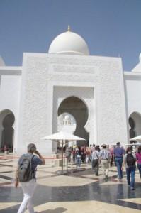 La entrada a la mezquita