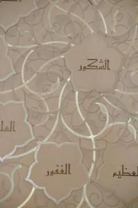 Detalle de un dibujo en la pared hecho con fibras ópticas
