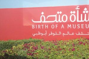 El nacimiento de un museo