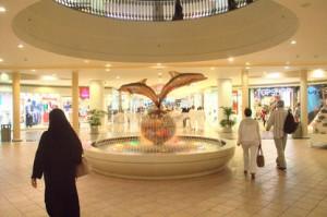Interior del Mall