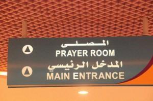 También hay sala de oraciones
