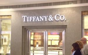 La puerta de la joyería Tifany & Co