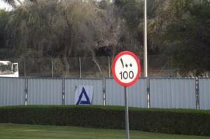 Números árabes en las señales de tráfico