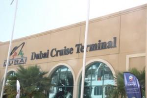 Terminal de cruceros de Dubái