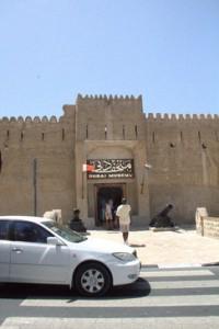 La entrada al museo