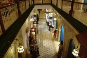 Interior Wafi