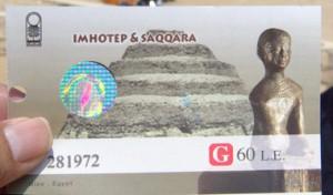 Entrada al complejo de Saqqara. Precio 6 LE (unos 6,5 €)