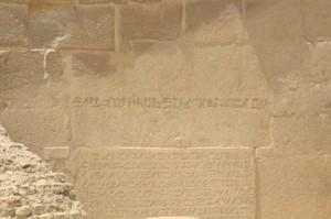 Jeroglíficos en las paredes