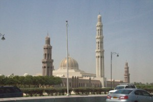 Mezquita sultán Qabus