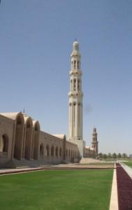 Desde esta posición la mezquita sí que parece grande