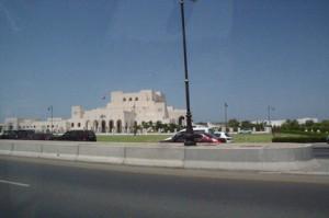 El palacio de la ópera de lejos.