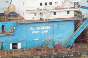Swtalle de la ¿draga? de Port Said