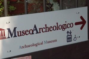 Dentro de la fortaleza está el Museo Arqueológico
