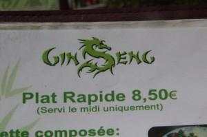 Restaurante Gin Seng. Plato rápido 8,50€