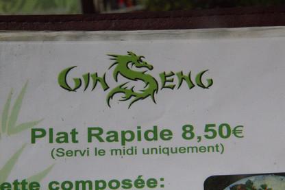 Comida vietnamita la vuelta al mundo y otros viajes - Restaurante indochina madrid ...