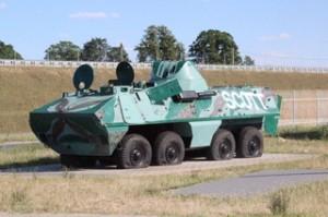 Tanque y vehículo blindado