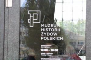 Museo de la Historia de los Judios polacos en Varsovia