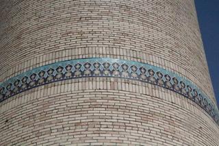 Detalle de la torre del minarete
