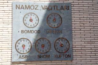 Relojes para saber a qué horas hay que rezar