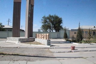 Adiós Tashkent. Toshkent