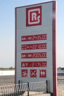 Precios de los productos. aproximadamente 1,5€ el litro