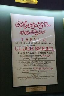 Tablas astronómicas de Oltgh Beg