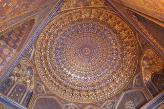 Esta cúpula parece cóncava, sin embargo es un dibujo sobre una superficie plana