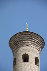 Detalle de los minaretes