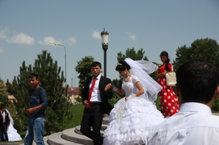 Una pareja de recién casados