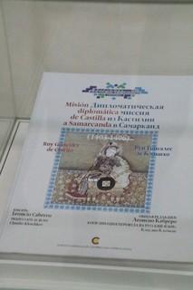 Misión diplomática de Castilla a Samarcanda