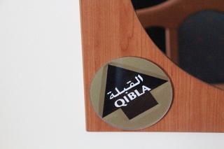 la Qibla