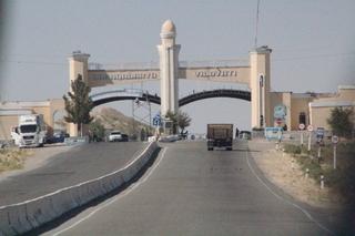Cambiamos de provincia, pasamos a la de Qashqadaryo
