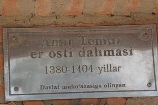 Mausoleo del hijo de Amnir Temur