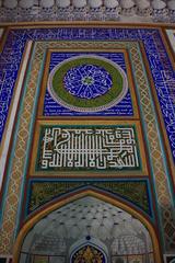 La mezquita del viernes de la fortaleza Ark, una de la más visitadas de Bujará