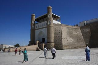 Entrada fortaleza Ark