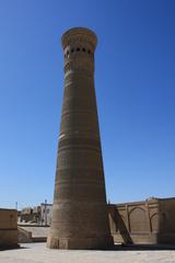 Minarete Kalon