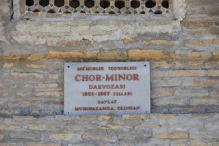 Chor Minor (Char Minor)