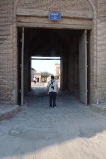 La puerta de piedra